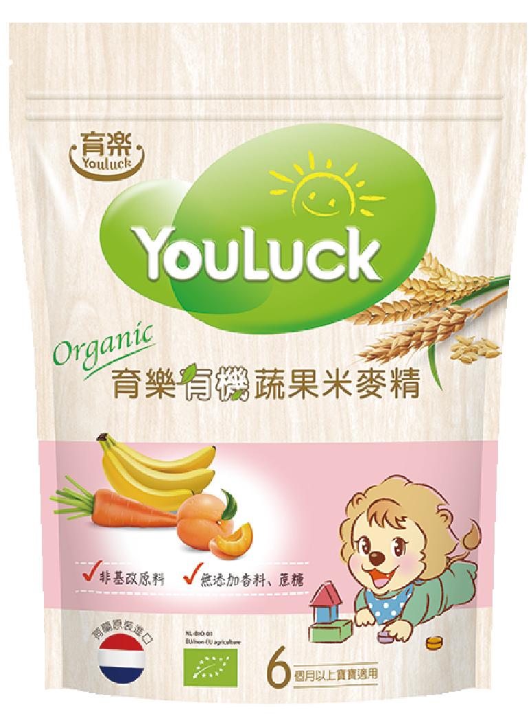 育樂有機蔬果米麥精