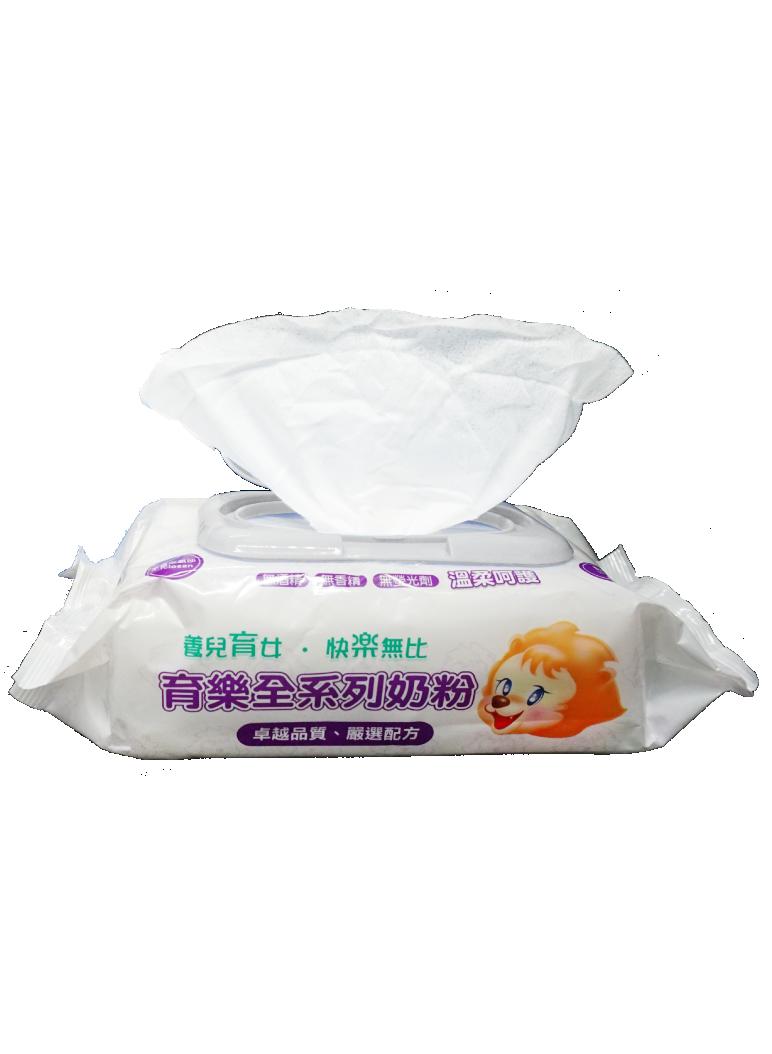 育樂護膚柔濕巾!